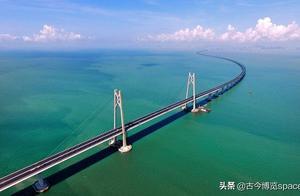 港珠澳大桥(一):是连接粤港澳的桥隧工程,位于广东省伶仃洋