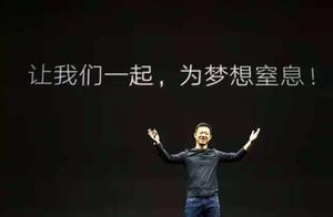 """贾跃亭的""""债务炸弹""""正在爆炸,他的结局会怎么写?"""