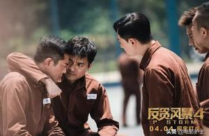 票房破6.81亿,古天乐成最大赢家,继郭富城后又一位香港巨星诞生