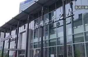 漏油奔驰事件刚过,杭州奔驰调解5万坚决不赔,二审判赔270万!