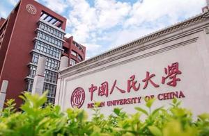 """2019国内三大""""大学排名""""平均排名出炉,武汉大学超过南京大学"""