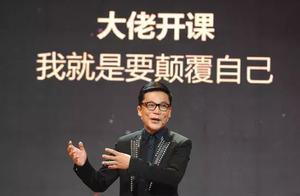 李国庆:刘强东是英雄,婚外情不需要道歉!