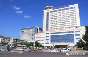 【招聘啦】市中心医院2019年公开招聘合同制护理人员175人