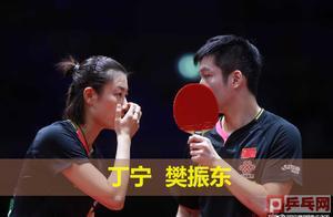世乒赛4月23日赛程,国乒14场全预告,马龙王楚钦与同胞竞争16强