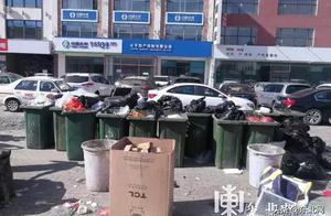 哈尔滨一小区门前垃圾