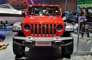 【2019上海车展】Jeep皮卡Gladiator与牧马人同平台
