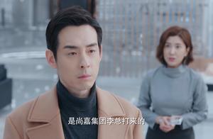推手:陈秋风罪行彻底败露,连带挖出刘念父亲破产真相