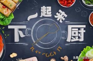 十分钟搞定韭菜盒子,手不沾面、好吃易做的新做法!