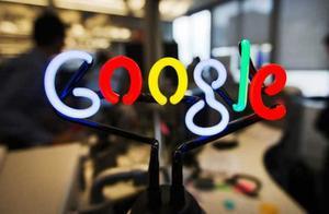 谷歌再胜一局:11亿欧元补缴税款案 法国法院驳回对其逃税指控