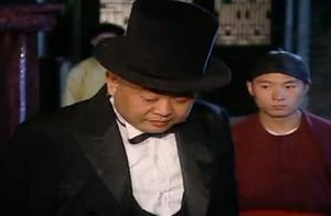 太监穿洋人的西装见客,格格和洋人都看乐了,这幅模样太搞笑了