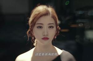 景甜新剧《遇见爱情》首播收视率高,却因bug太多引吐槽!