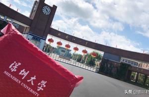 深圳研究生被退学:在最好的位置上懒惰,你到底会失去什么?