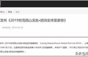 2010胡润qq红包怎么赚钱榜 胡润富豪榜2010名单