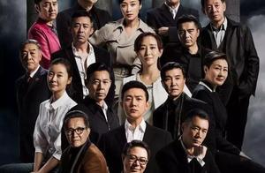 《暗箱》作者刘三田起诉《人民的名义》涉嫌侵权抄袭一审被驳回。