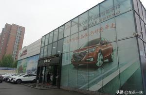 """都说汽车惠民""""掺水"""",暗访河南汽贸中心多家4S店揭真相"""