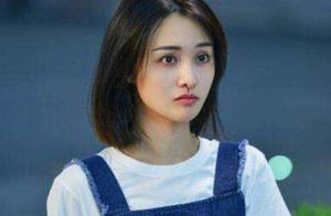 她是赵薇陈坤的同学,一直没红,如今因《趁我们还年轻》让人赞!
