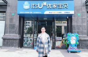 《优家宝贝客户案例》揭秘钱水霞开母婴用品店真实经历!