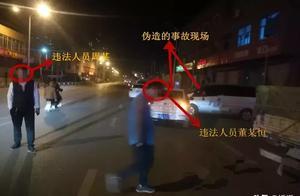 离奇的车祸,济南两男子互换车辆后发生相撞,咋回事……