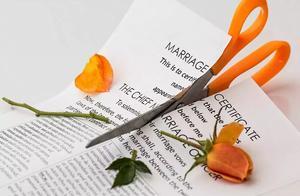 注意了!离婚协议中的无效条款