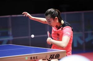 绝对统治力!国乒女单8将全部晋级16强,16战全胜仅丢5局