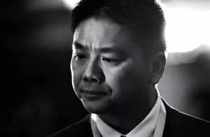 刘强东被起诉书全文公开!涉嫌团伙作案,案情细节令人发指作呕