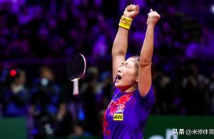 刘国梁鼓励刘诗雯:东京奥运可以参加全部三项,但有两个前提
