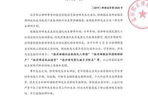 张丹峰工作室正式回应出轨传闻,已报案追责偷拍者和传谣者