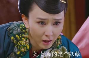 封神演义:姜皇后死前说出秘密,妲己竟还有神秘身份,纣王吓懵