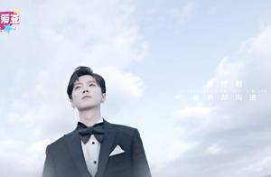 鹿晗29岁生日快乐,小王子要永远闪耀!