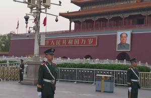 传播正能量:实拍天安门广场降国旗仪式。
