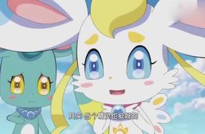 巴啦啦小魔仙:彩俐公主好伟大,为了救爸爸妈妈,宁愿牺牲自己