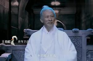 《万历十五年》精彩演绎让观众了解万历懂中国历史