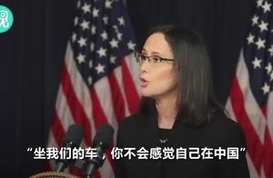 歧视中国留学生被重罚 美巴士公司:感觉被敲诈