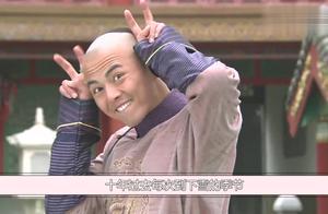 步步惊心:刘诗诗全剧最霸气的一幕,阿哥们都傻眼了,四爷却笑赞
