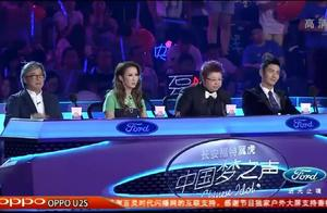 中国梦之声:李祥祥用实力证明自己,唱功得到韩红认可