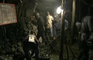 档案_罗成见到煤窑内工作的矿工,却发现井下的瓦斯测量仪是坏的