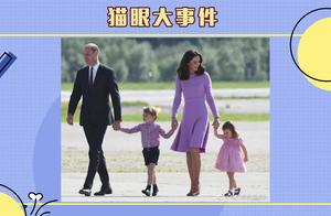 曝威廉王子与凯特婚变危机,已在寻找离婚律师