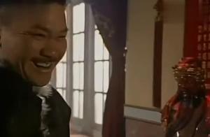 千王之王:赌场老板邀八大天王跟龙四同台,龙四竟拿84个AK真厉害