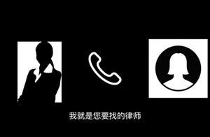 """匿名录音曝光!刘强东""""明州案""""涉事女生向律师索要钱财"""