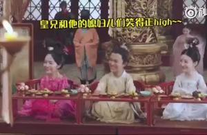一部虐哭了的《大唐荣耀》,拍的时候尽然笑料不断,任嘉伦笑不停