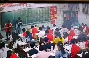 曲靖宣威一教师在教室疯狂殴打学生视频遭曝光