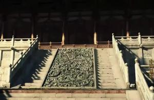 中国上下五千年(034)唐朝衰落-黄巢起义