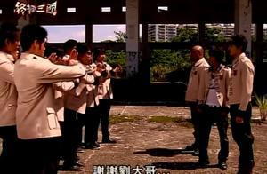 终极三国,最热血的片段,刘备,五虎将,孙尚香太帅了