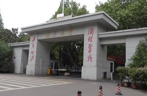 南京大学,江苏最好的大学,被誉为东方教育中心,校园建筑真漂亮