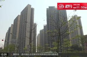 国家统计局发布最新数据:3月70城房价66个上涨!