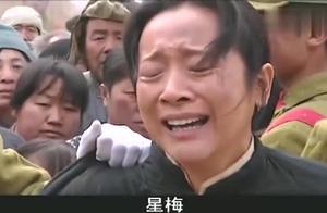 星梅不肯配合日本鬼子,被扒光示众,不堪受辱自尽身亡 悲惨