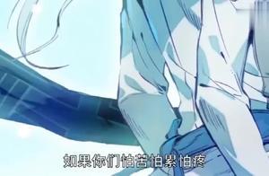 龙王传说:舞长空不愧是1级男神,竟然是魂帝级别,拥有6个魂环!