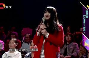 粉丝现场演唱薛之谦成名曲,后台的薛之谦大笑不断,有多难听