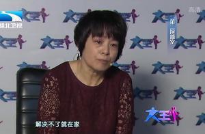 大王小王:儿媳联合婆婆上电视,控诉公公做的事,实在令人可恨