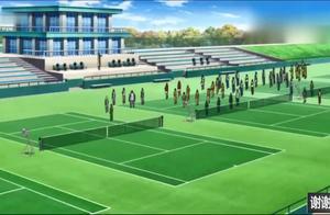 《新网球王子》强化精神层面,上来就是昔日同伴自相残杀!